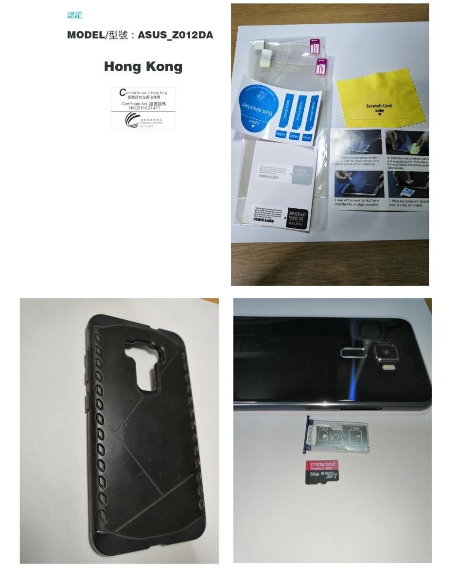 1円スタート 美品 SIMフリー ASUS ZenFone 3 (ZE552KL) 台湾版Z012DA 5.5インチ RAM4GB ROM64GB SDカード64GBその他おまけ付き_画像10