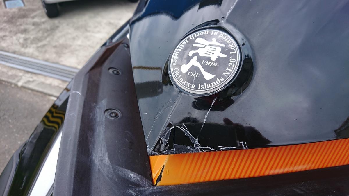 2011 Seadoo GTI155 ジャンク 船検あり_画像5