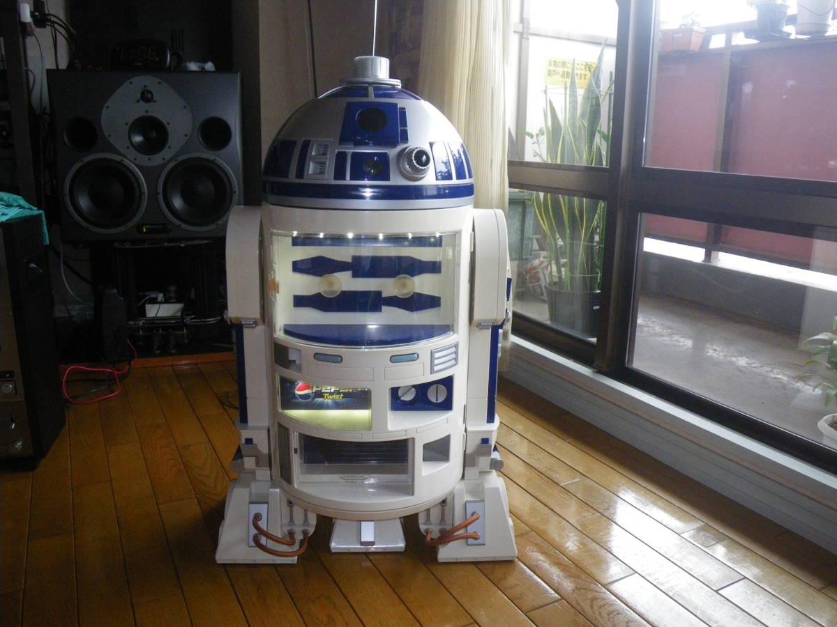 R2-D2ドリンククーラー_画像2