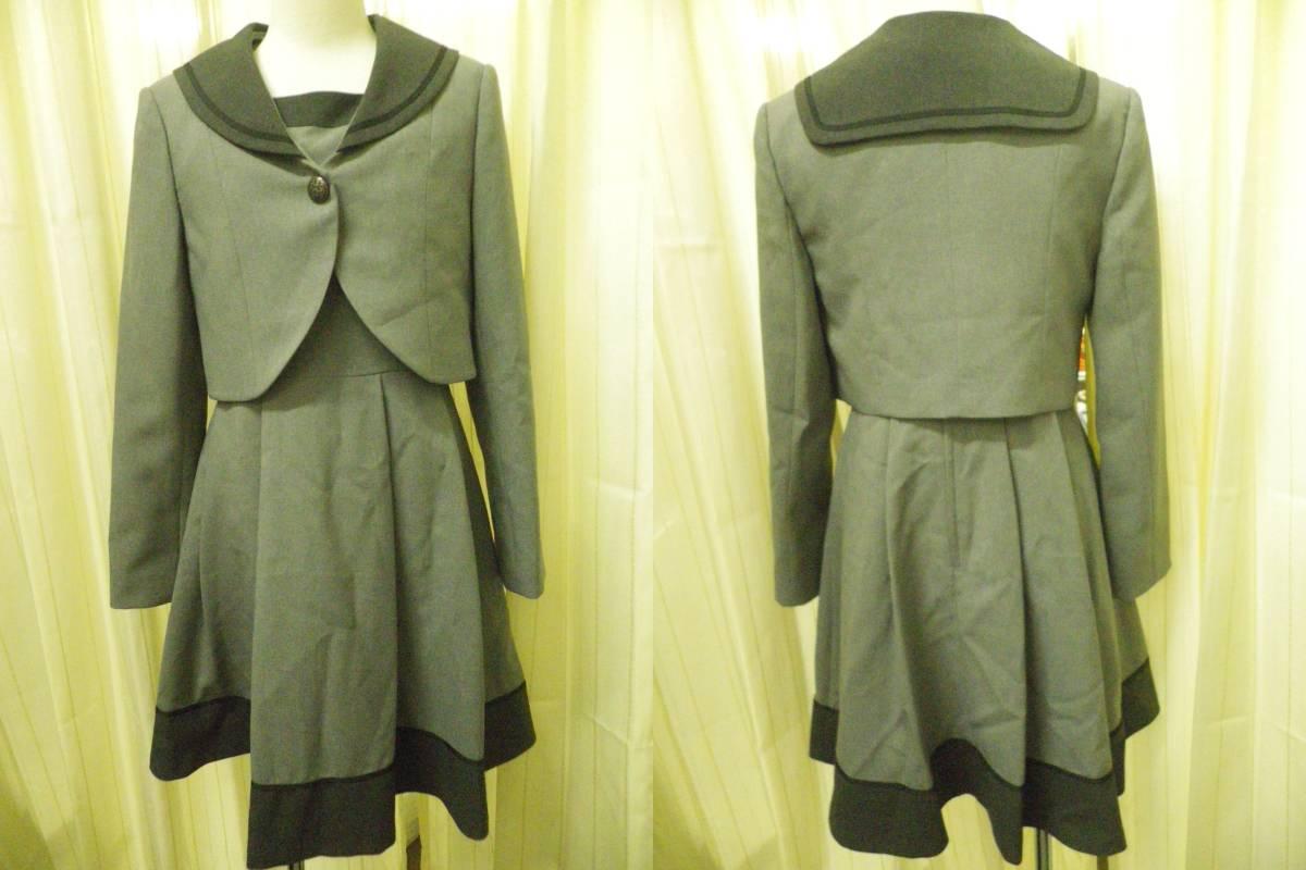 セーラー型ボレロ ワンピース のセット 冬服 長袖 160サイズ セーラー服 フォーマル ブレザー お嬢様 (送料無料・匿名配送)