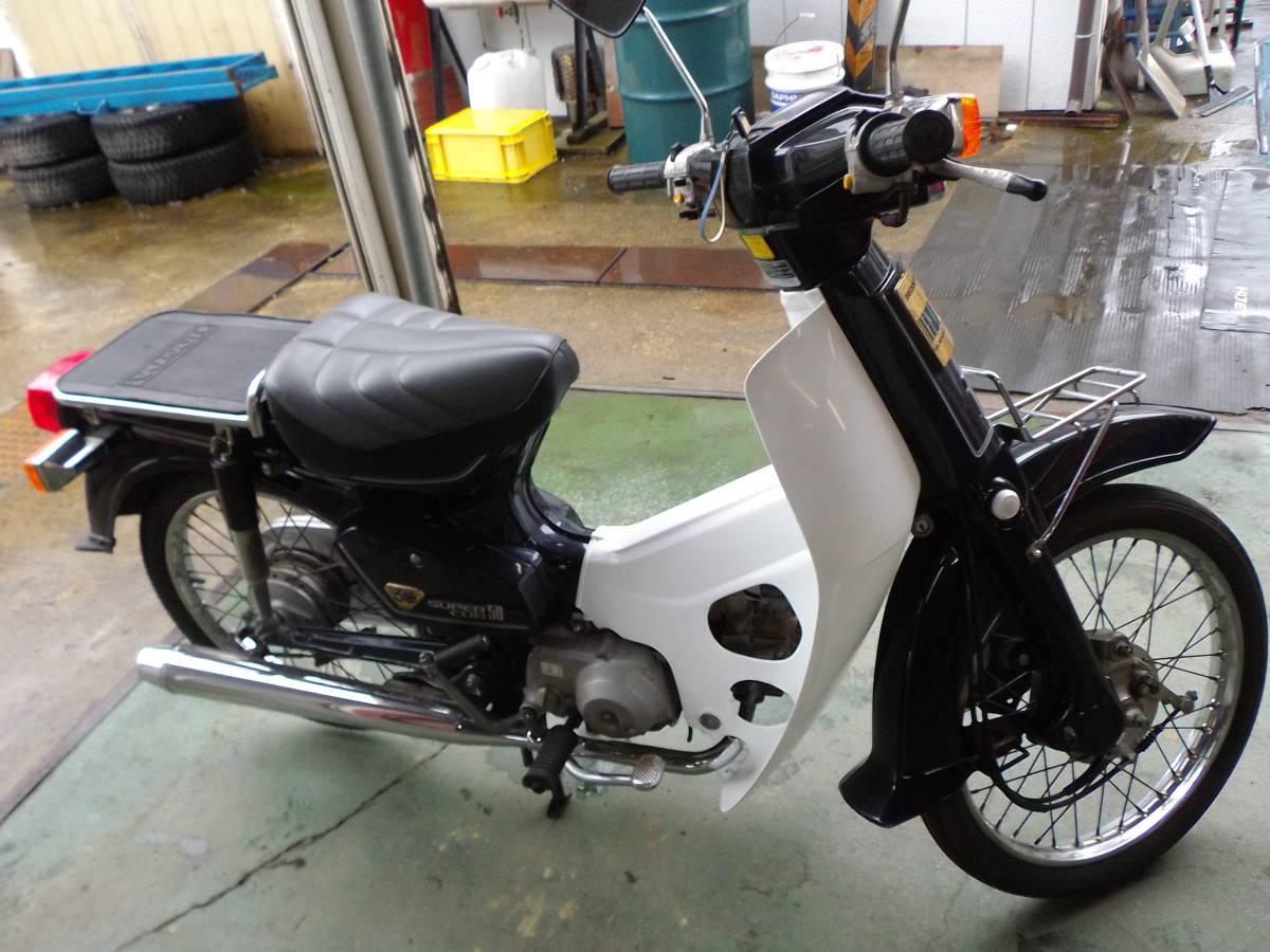 ★ホンダ・スーパーカブ・記念号★バイク50cc中古・オートバイ★長野発・引き取り希望_画像2