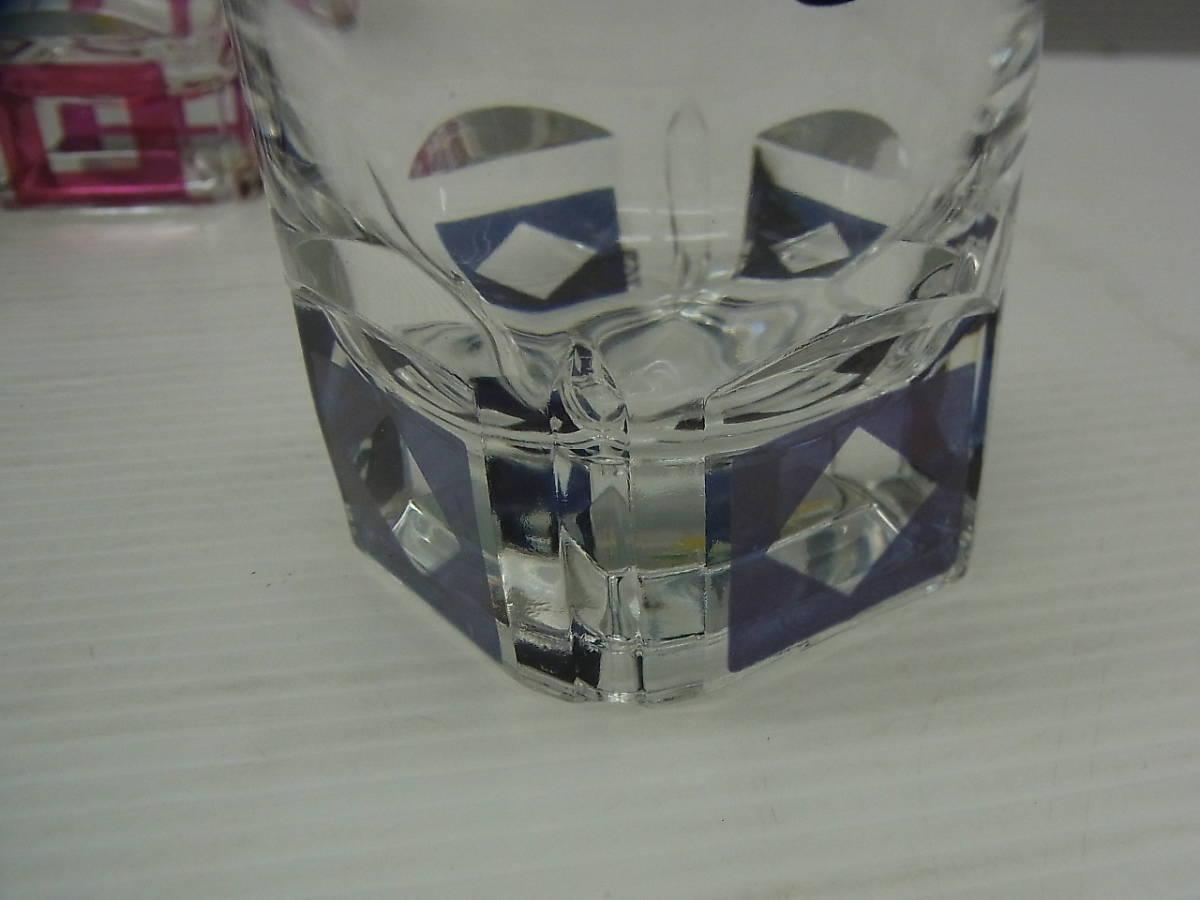 レトロ ロックグラス+灰皿 東洋ガラス/大塚硝子_画像5