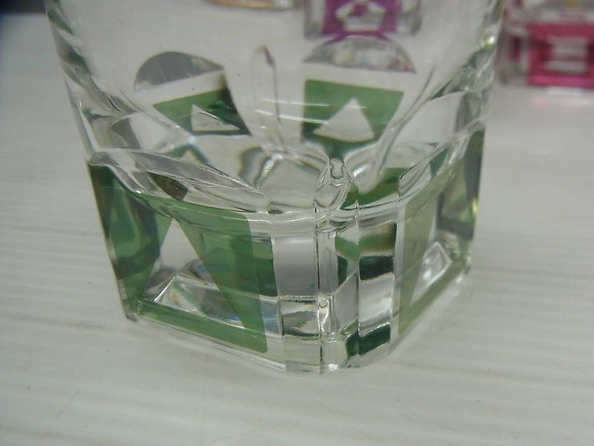 レトロ ロックグラス+灰皿 東洋ガラス/大塚硝子_画像7