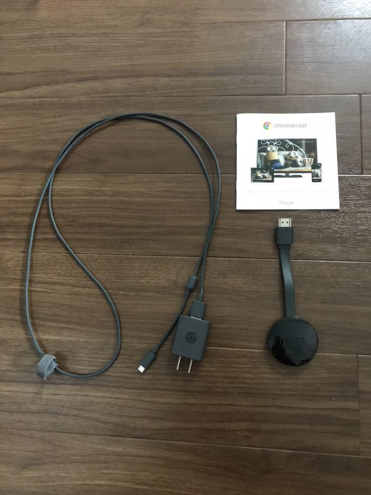 中古品(1~2ヶ月使用) Google Chromecast 第3世代_画像2