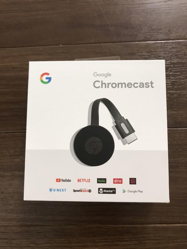 中古品(1~2ヶ月使用) Google Chromecast 第3世代