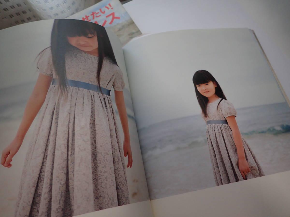 「ママが着せたい!憧れのヒロインドレス」日本ヴォーグ社「少女の服」伊藤まさこ著 世界文化社 子供ワンピース ハンドメイド ドレス _画像2