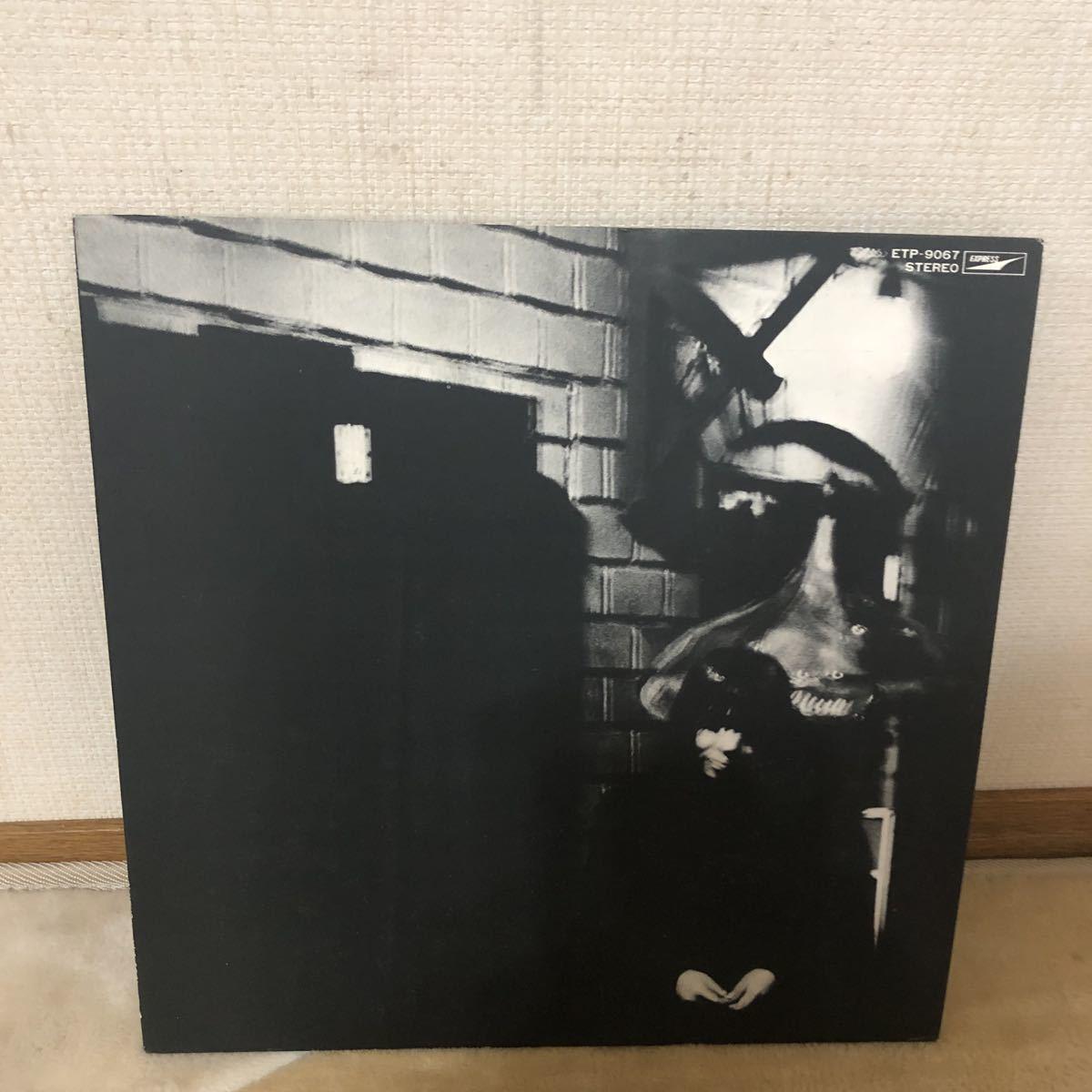 LPレコード★邦楽☆★浅川マキ★ブルースピリットブルース レコード多数出品中