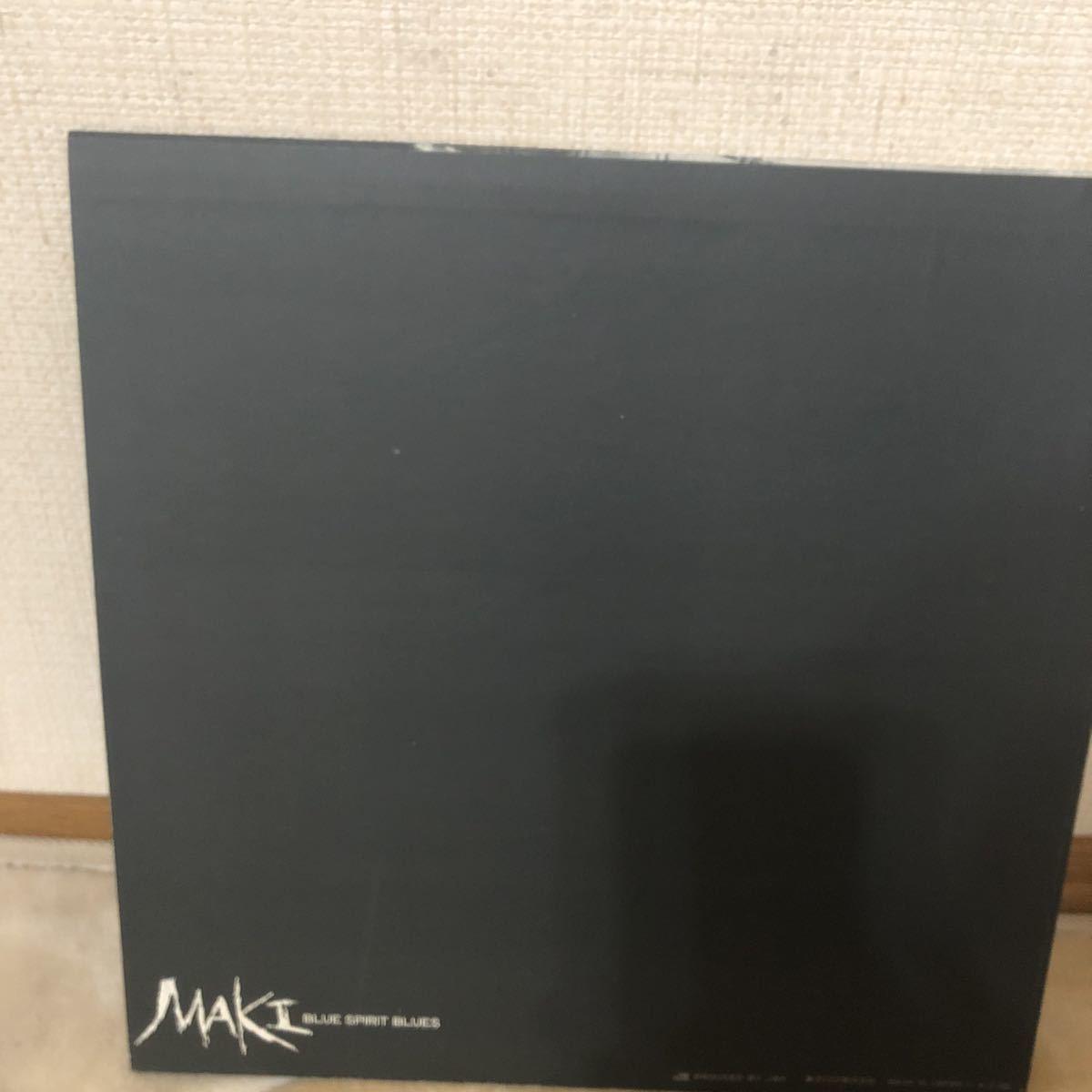 LPレコード★邦楽☆★浅川マキ★ブルースピリットブルース レコード多数出品中_画像10