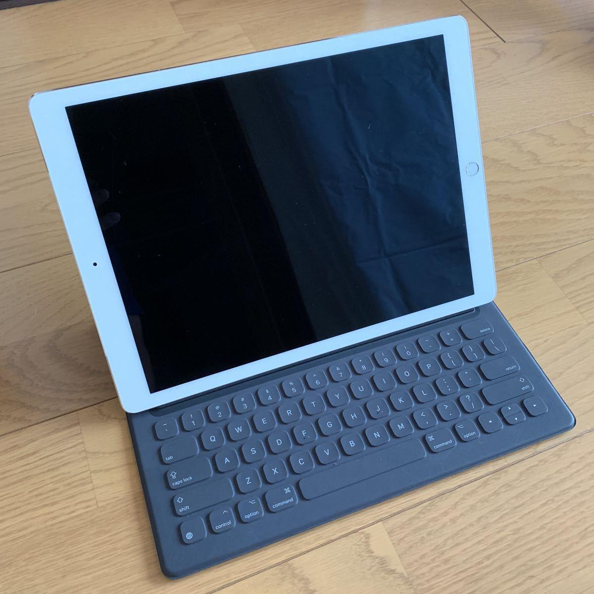 Apple 第1世代 iPad Pro 12.9インチ softbank Wi-Fi +cellular 128GB Smart Keyboard スマートキーボード シルバー