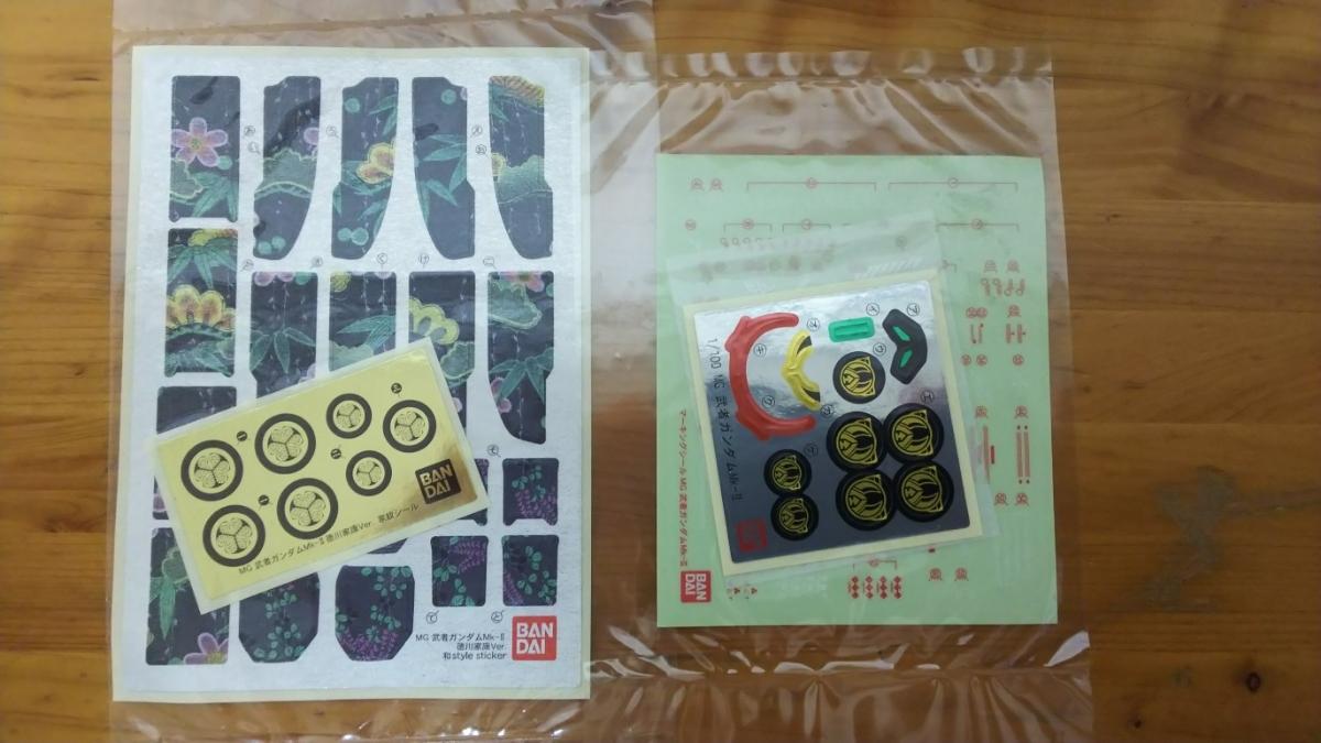MG 1/100 武者ガンダム Mk-Ⅱ 徳川家康ver ガンプラ ガンダム 訳あり ジャンク_画像6