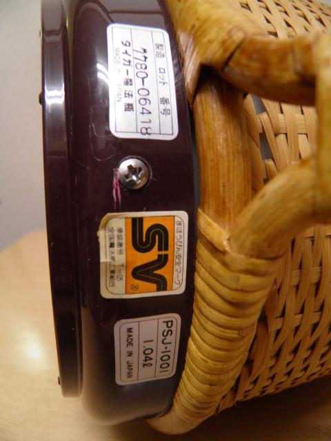 ★稀★ タイガー魔法瓶 天然素材の籐使用 PSJ-1001 1.04/昭和レトロ/キッチン/雑貨_画像10