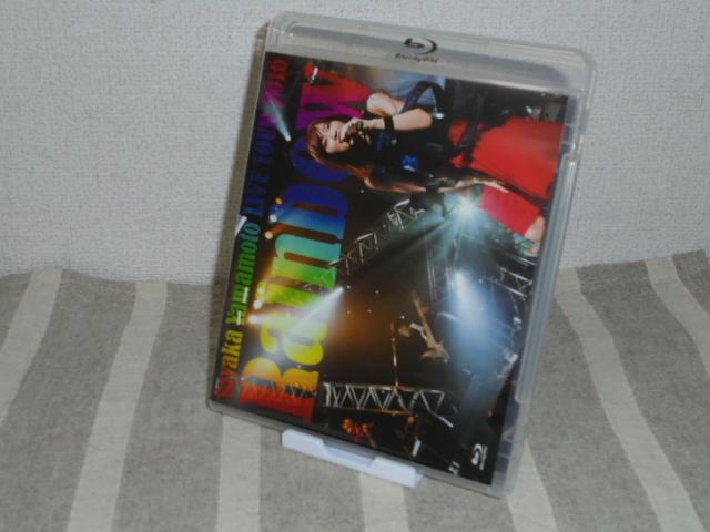 新品同様!送料込!山本彩 LIVE TOUR ブレーレイ2枚&CD2枚セット