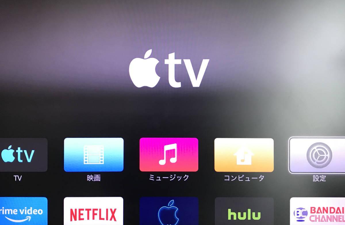 Apple TV 第三世代 MD199J/A 動作確認済_画像9