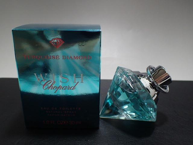 未使用 送料無料 フランス製ショパールウィッシュ ターコイズダイヤモンドオードトワレ30ml香水フレグランスCHOPARDWISHTURQUOISEDIAMOND