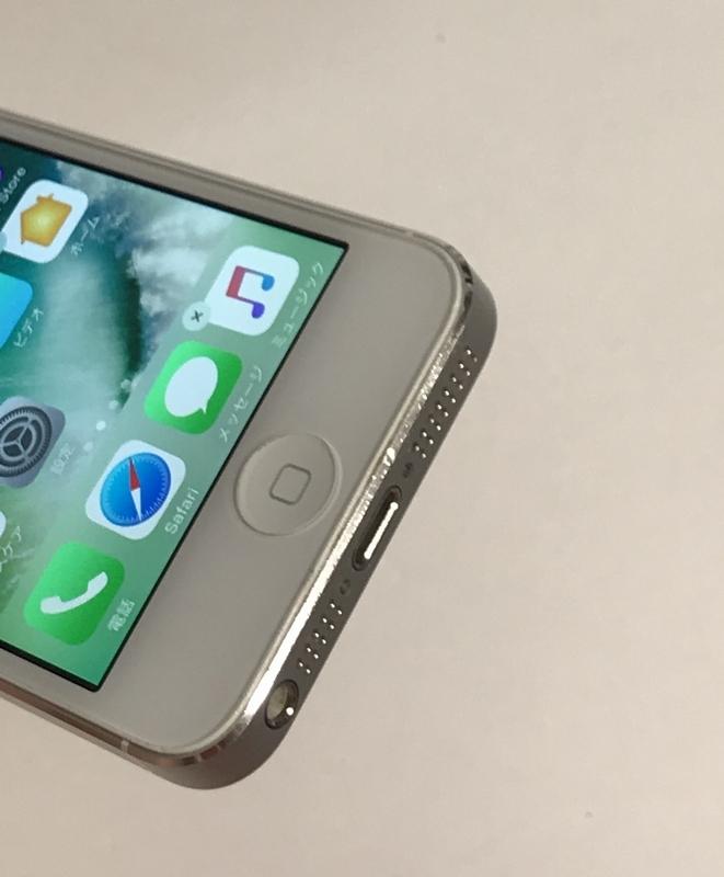 送料無料 iPhone5 au 判定○ 白ロム シルバー ホワイト 白 スマホ スマートフォン アイフォン アイフォーン5 apple 16G 16GB 中古 ME040J/A_画像5