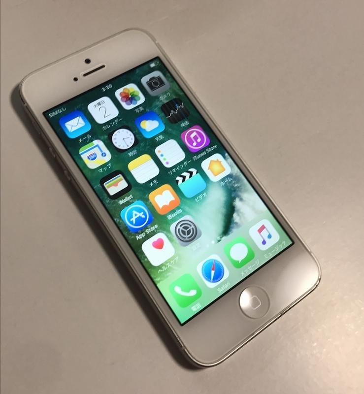 送料無料 iPhone5 au 判定○ 白ロム シルバー ホワイト 白 スマホ スマートフォン アイフォン アイフォーン5 apple 16G 16GB 中古 ME040J/A_画像1