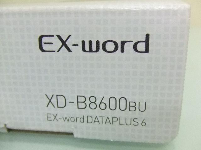 未使用★CASIO EX-word XD-B8600BU DATAPLUS6 電子辞書★_画像2