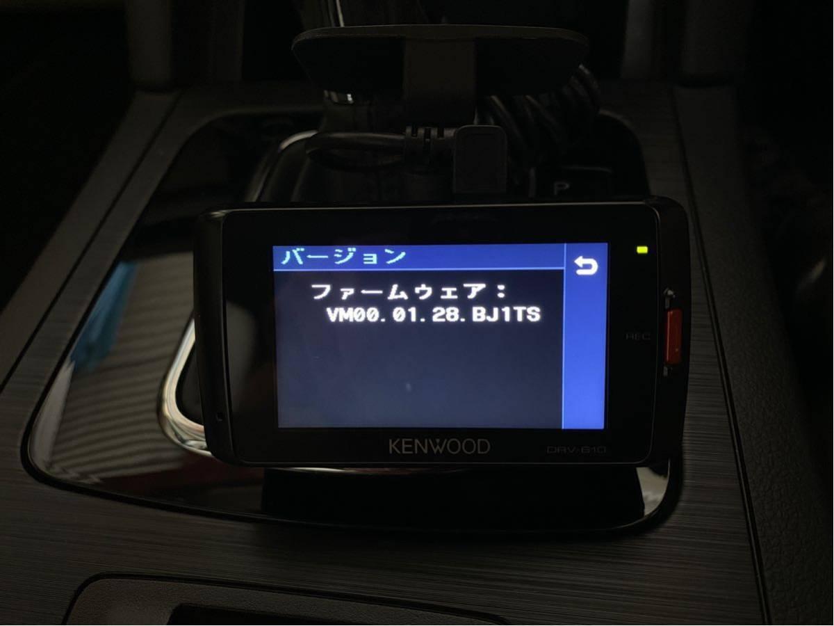 完動品 美品 DRV-610 ケンウッド ドラレコ KENWOOD ドライブレコーダー_画像2