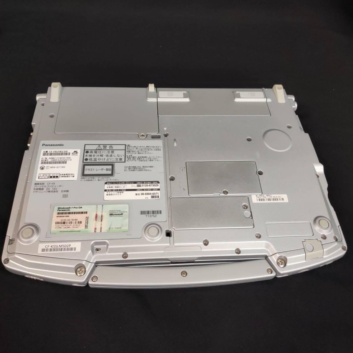 B14m12H Panasonic ノートパソコン レッツノート CF-F9 Let's note Windows10 Pro Core i5 メモリ4GB F9 CF-F9LWFJDS _画像5