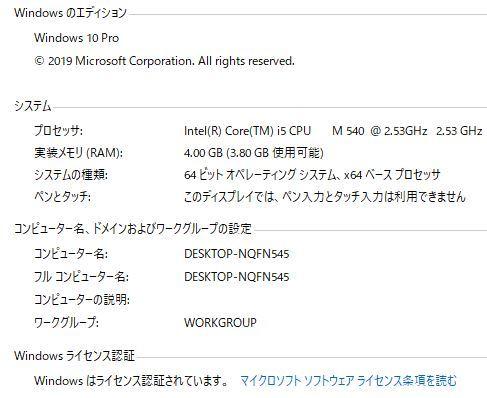 B14m12H Panasonic ノートパソコン レッツノート CF-F9 Let's note Windows10 Pro Core i5 メモリ4GB F9 CF-F9LWFJDS _画像8