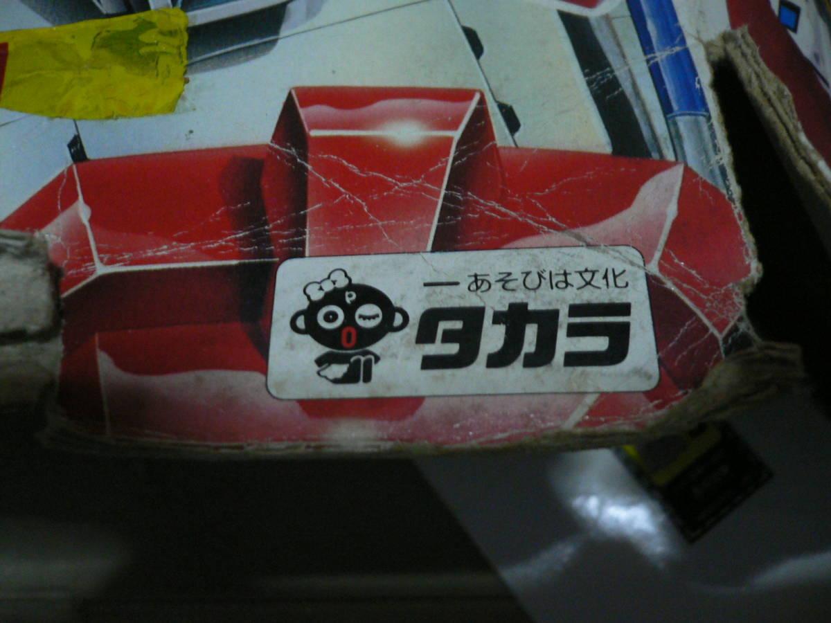 タカラ トランスホーマー C-324 スターセイバー 日本製 昭和レトロ_画像3