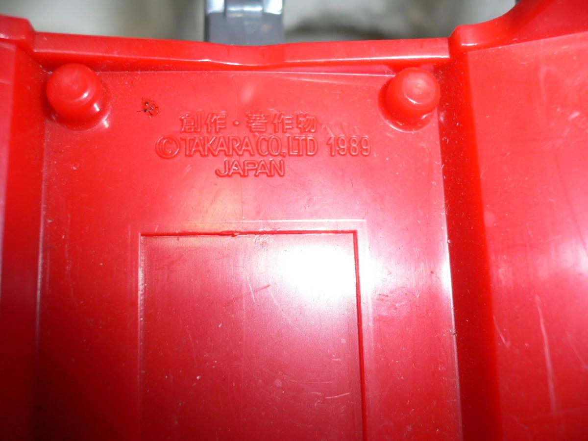 タカラ トランスホーマー C-324 スターセイバー 日本製 昭和レトロ_画像9