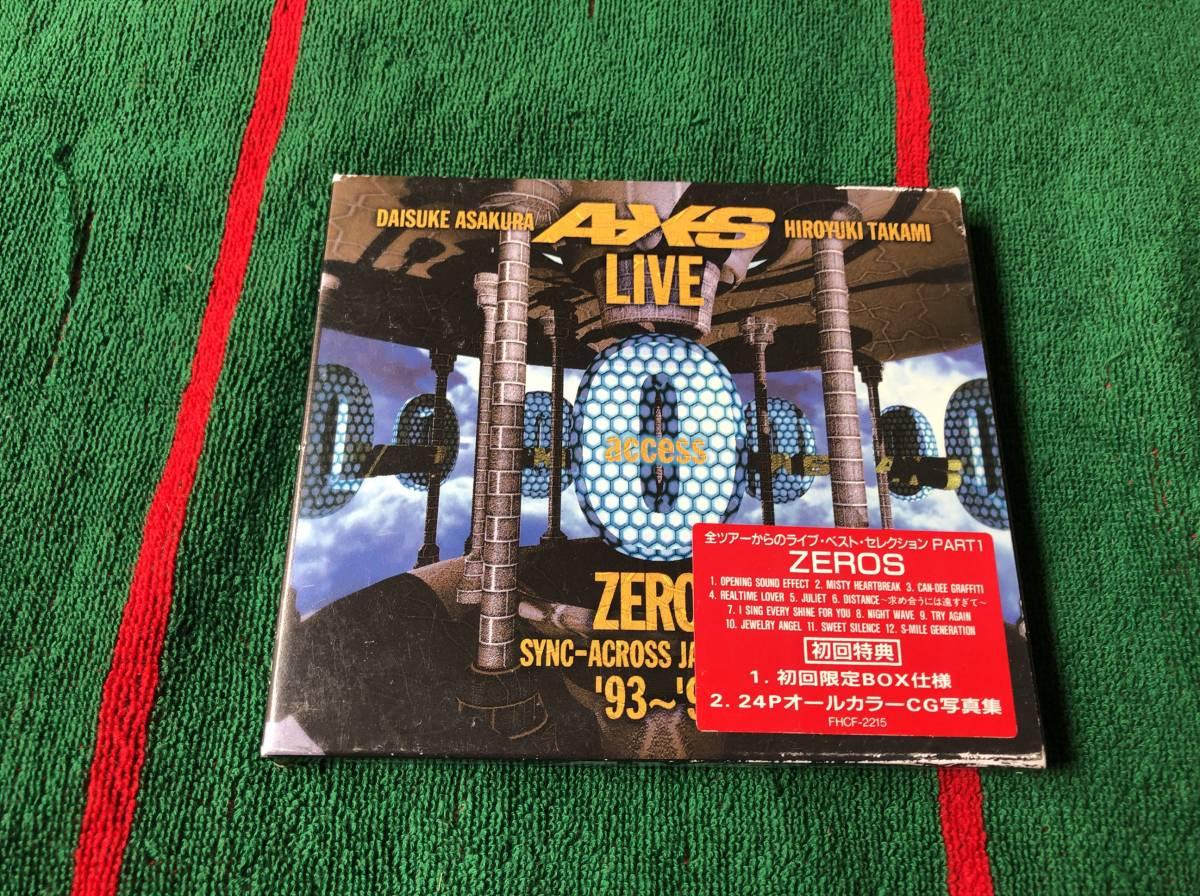 access/LIVE ZEROS 中古CD 初回限定盤 アクセス AXS 貴水博之 浅倉大介_画像1