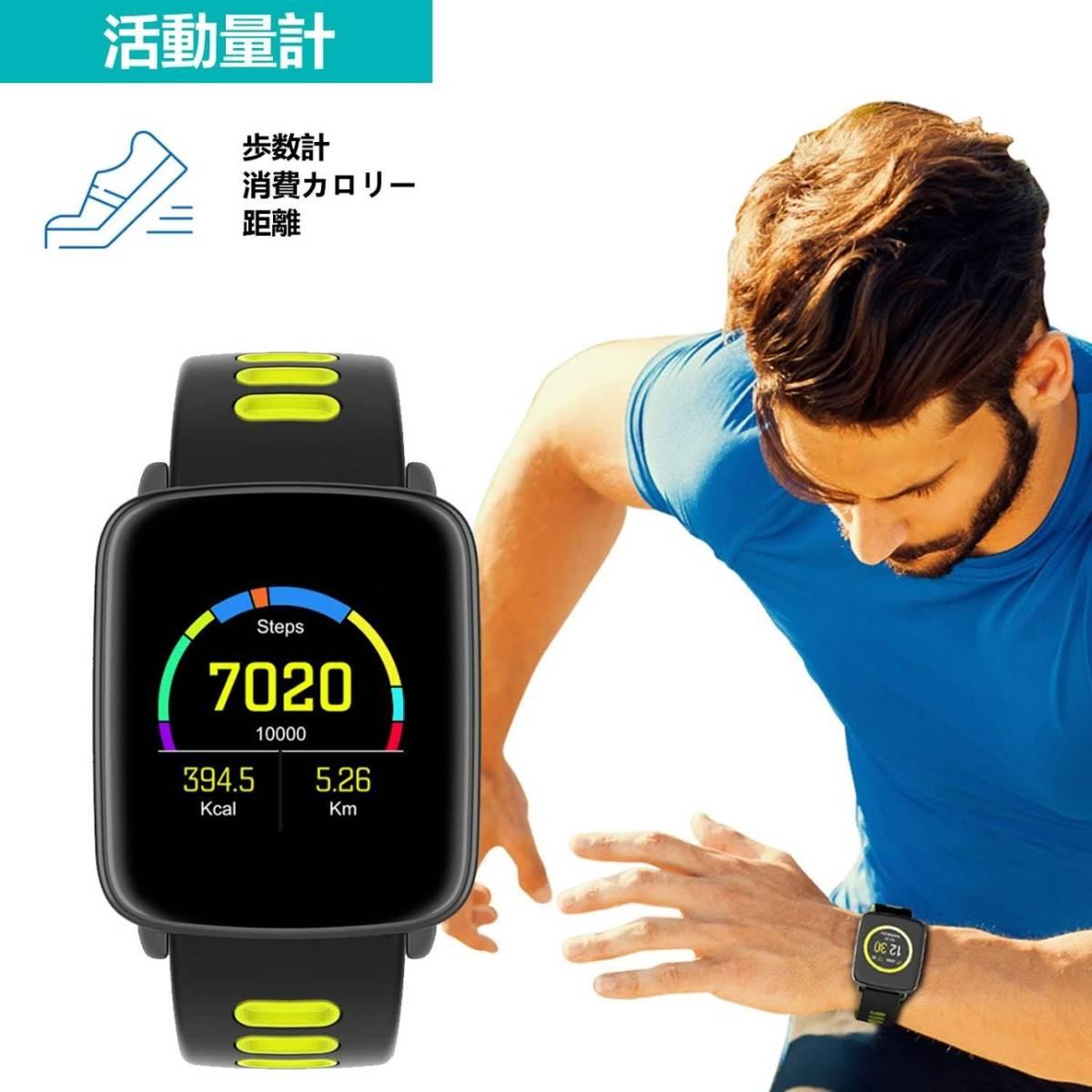 1 иен новый товар смарт-часы 1.54 дюймовый HD экран Smart браслет пульсомер деятельность количество итого многофункциональный наручные часы BT телефонный разговор функция установка (SIM карта нет ) SMS через