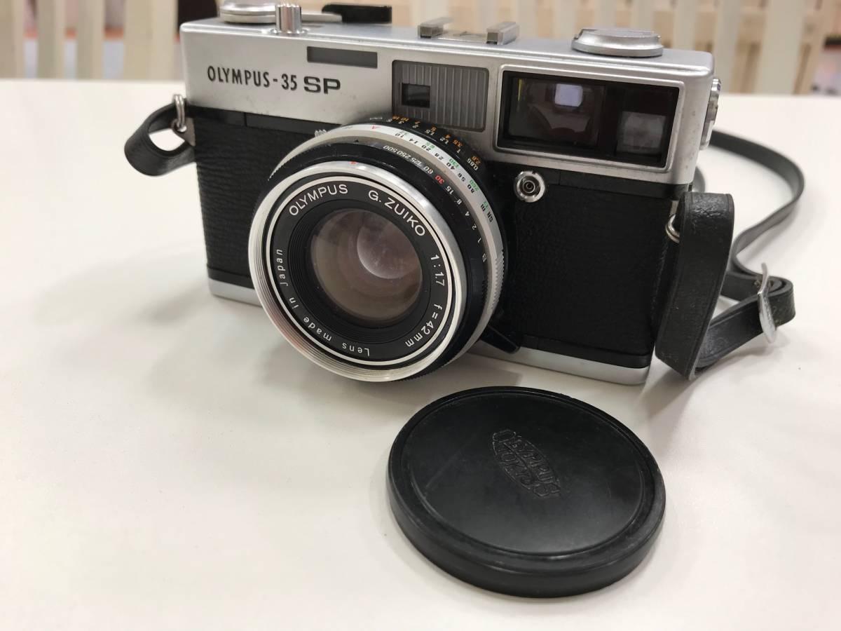 【19327】OLYMPUS -35 SP G.Zuiko 1:1.7 f=42mm フィルム カメラ