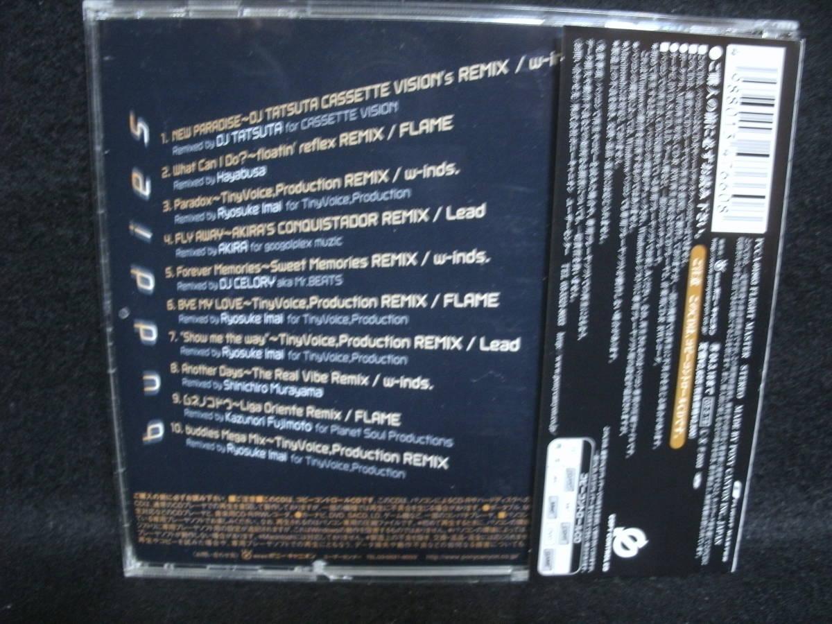 ●送料無料●中古CD● buddies / バディーズ / w-inds / FLAME / Lead / 今井了介 / DJ CELORY / 藤本和則 / ステッカー付_画像2