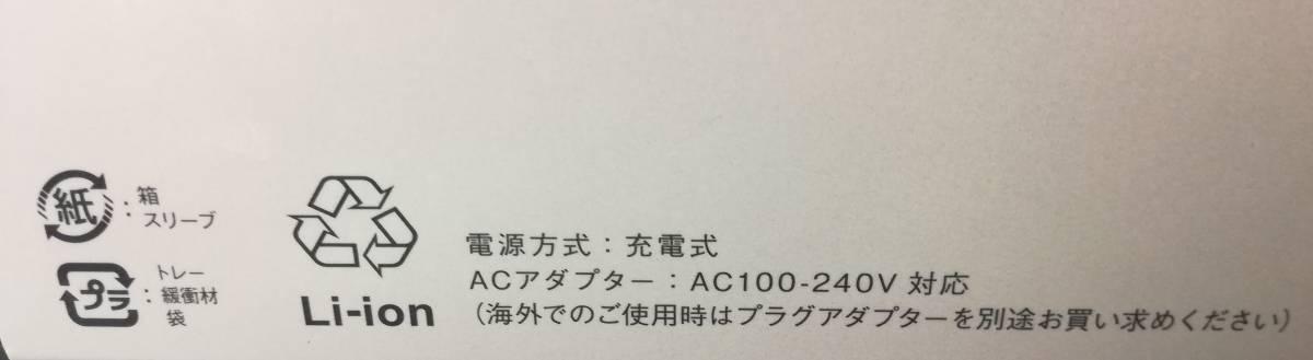 1円スタート!! MTG ReFa リファグレイス ヘッドスパ RF-GH2114B_画像10
