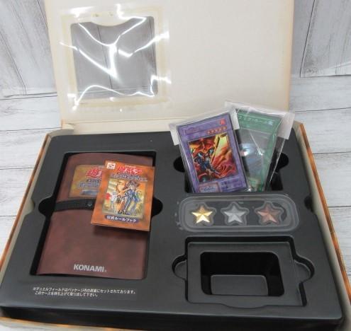 遊戯王 スターターボックス STARTER BOX ! 初期 青眼の白龍 エルフの剣士付き 欠品あり_画像2