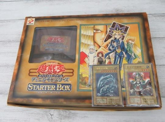 遊戯王 スターターボックス STARTER BOX ! 初期 青眼の白龍 エルフの剣士付き 欠品あり