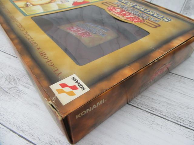 遊戯王 スターターボックス STARTER BOX ! 初期 青眼の白龍 エルフの剣士付き 欠品あり_画像6