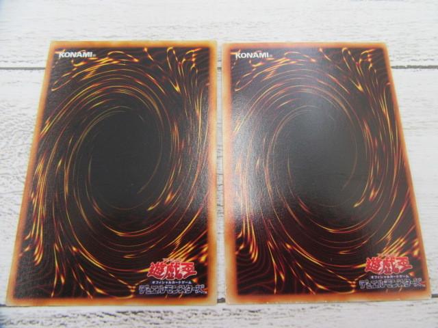 遊戯王 スターターボックス STARTER BOX ! 初期 青眼の白龍 エルフの剣士付き 欠品あり_画像10