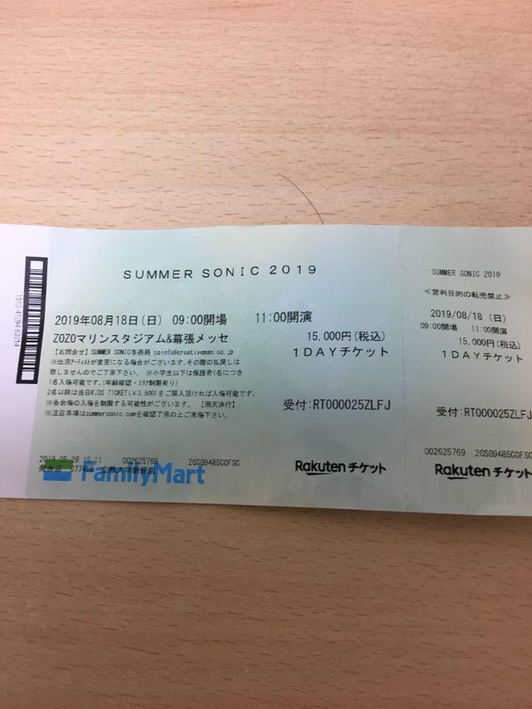 8/18 サマソニ SUMMER SONIC 東京 送料無料