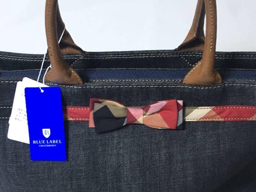 新品タグ付き ブルーレーベルクレストブリッジ チェックのおリボンが可愛いデニムのA4トートバッグ_画像6