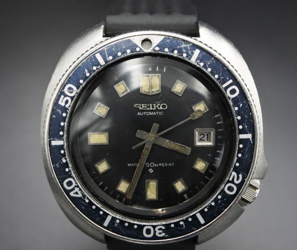 ●即納 送料無料●希少★交換部品付属★70年代 SEIKO セイコー セカンドダイバー 6105-8110 植村直己モデル 150m ビンテージ メンズ 腕時計_画像6