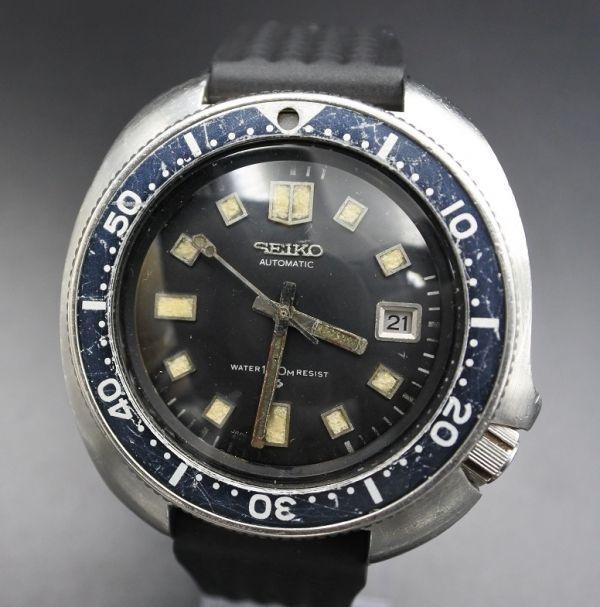 ●即納 送料無料●希少★交換部品付属★70年代 SEIKO セイコー セカンドダイバー 6105-8110 植村直己モデル 150m ビンテージ メンズ 腕時計