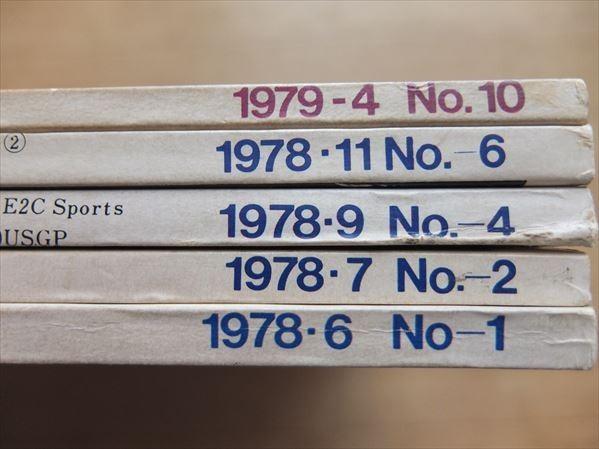 6179 ライダースクラブ RIDERS CLUB 1978-79年 5冊 創刊号2号含む_画像2