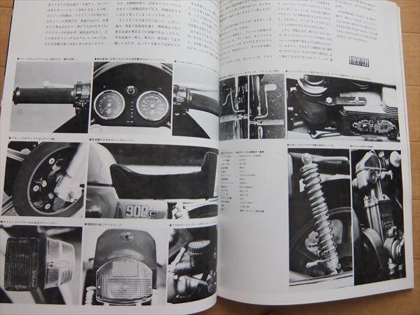 6179 ライダースクラブ RIDERS CLUB 1978-79年 5冊 創刊号2号含む_画像10