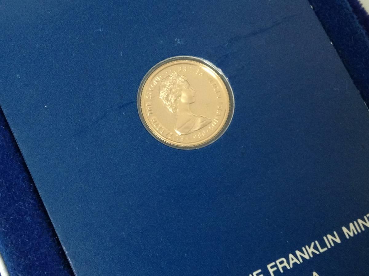 3184■ 外国コイン フランクリンミント 1980年 英領 ヴァージン諸島 25ドル金貨 記念貨幣 ケース付き_画像5