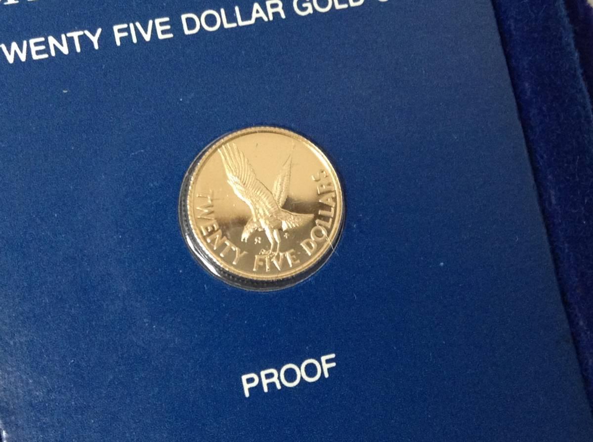 3184■ 外国コイン フランクリンミント 1980年 英領 ヴァージン諸島 25ドル金貨 記念貨幣 ケース付き_画像4