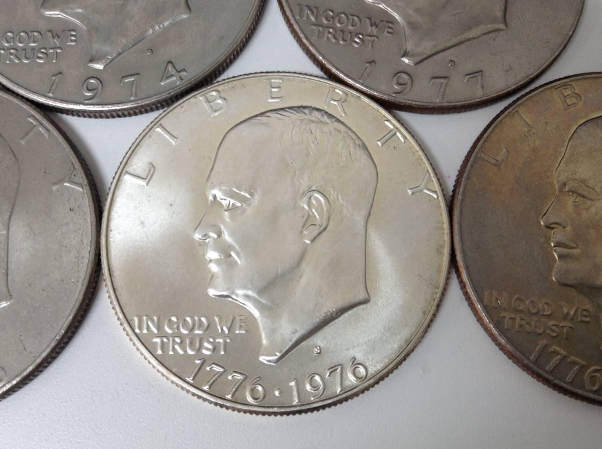 3119■ アメリカ 大型 1ドル 銀貨 5枚おまとめ 1974/1977/1776.1976 リバティ アイゼンハワー イーグル 外国貨幣 硬貨_画像2