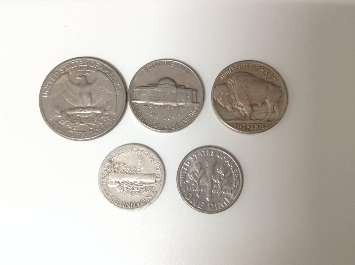 1284■ 外国銭 銀貨 ドル アメリカ リバティコイン 大量おまとめ クォーターダラー 25セント/10セント/5セント 350g以上_画像7