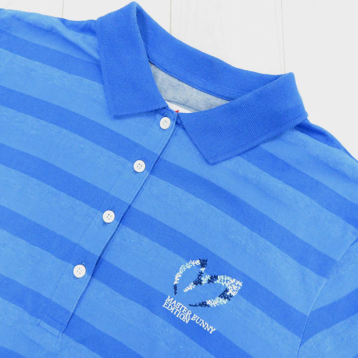 1円~!【送料無料】マスターバニーエディション レディース ポロシャツ ブルー ストライプ サイズ 2 ゴルフウェア【中古】USED [C285]_画像3
