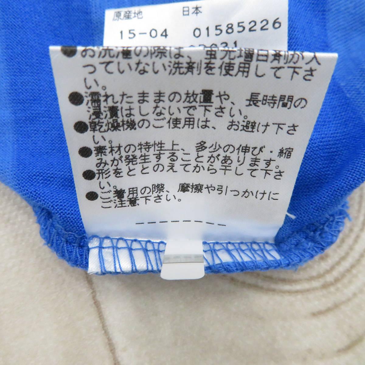 1円~!【送料無料】マスターバニーエディション レディース ポロシャツ ブルー ストライプ サイズ 2 ゴルフウェア【中古】USED [C285]_画像8