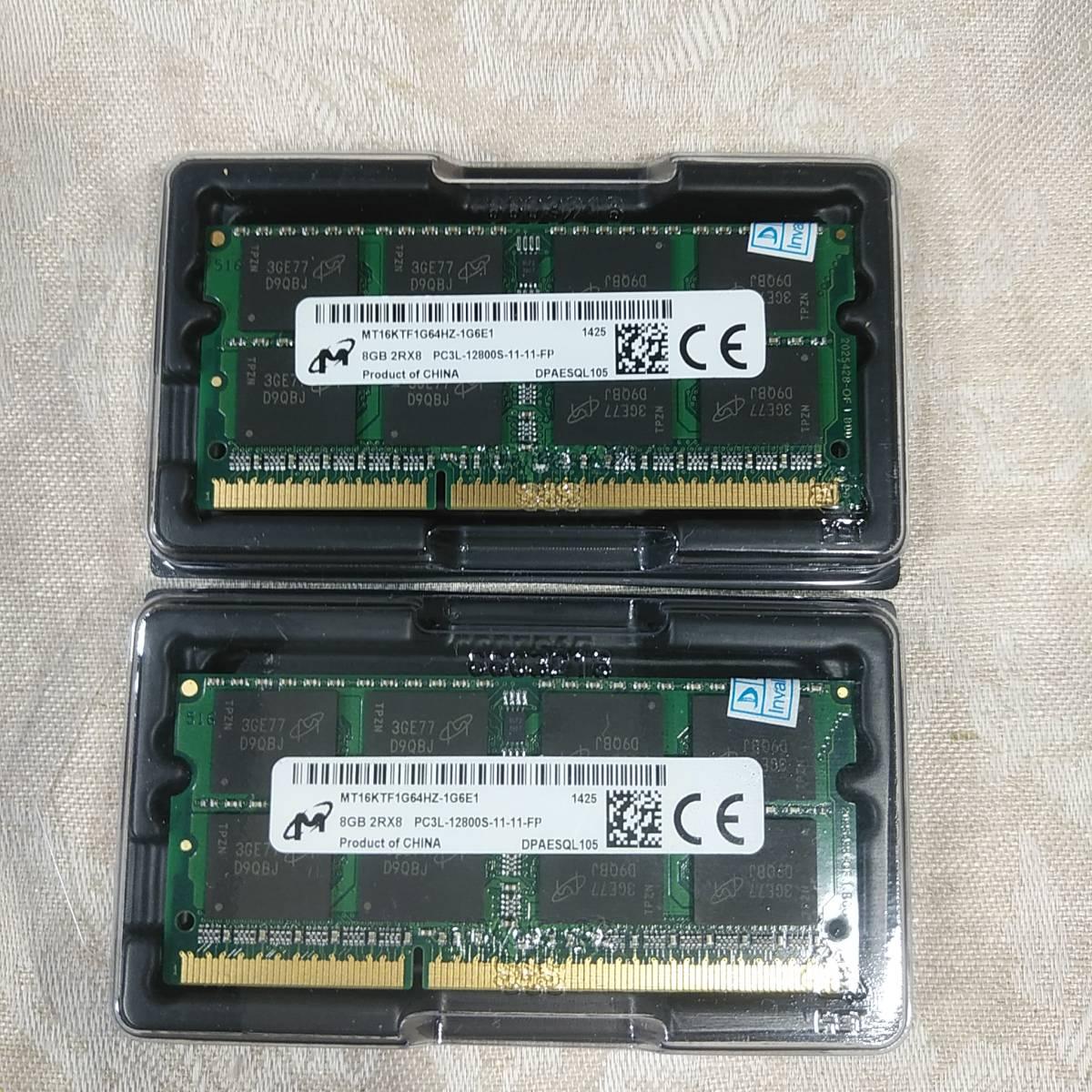 新品未使用 Micron マイクロン 16GB(8GB×2枚) DDR3L 1600MHz PC3L-12800S SODIMM 204pinラップトップメモリRAM 送料無料_画像3