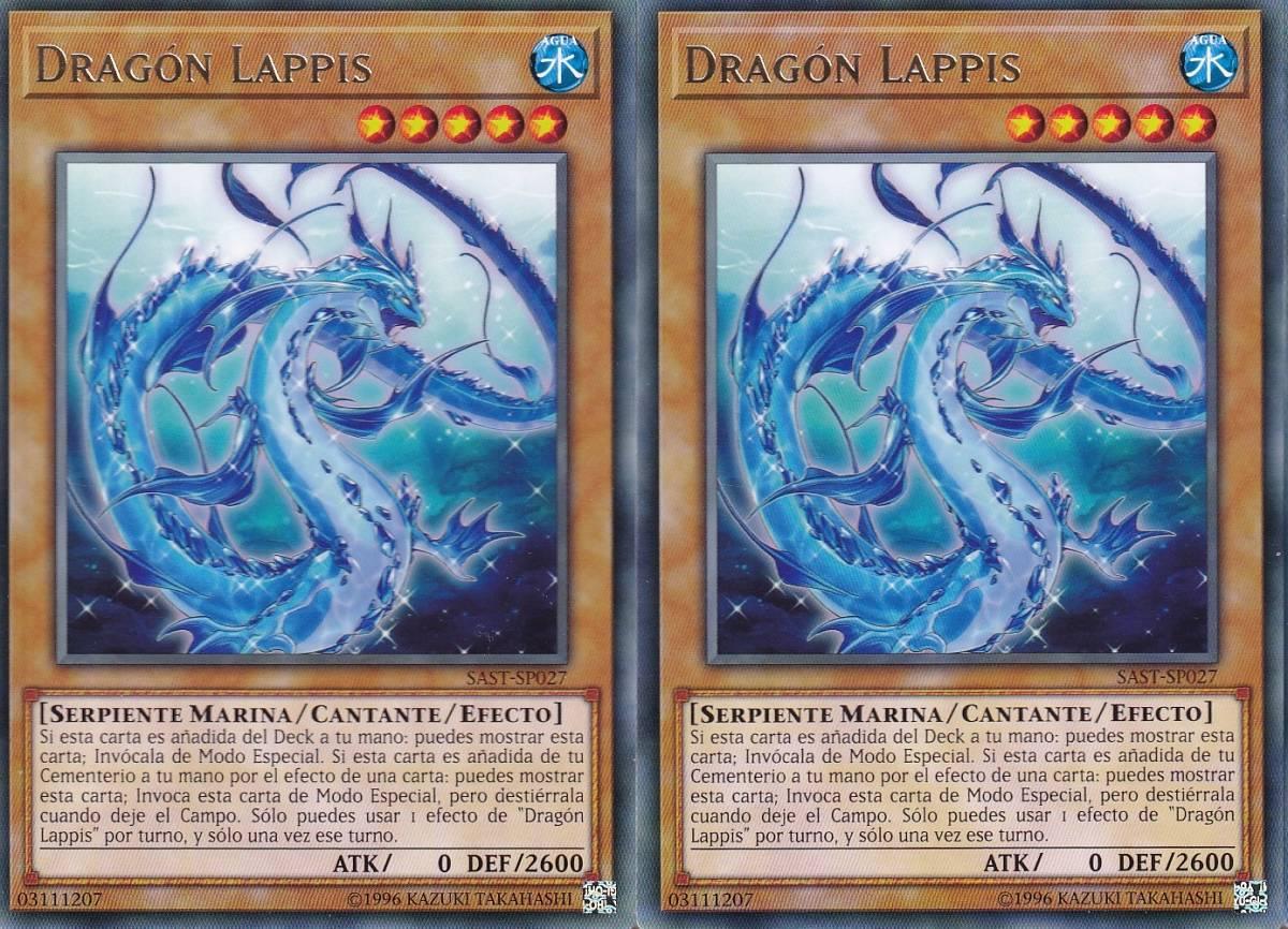 スペイン語版 SAST-SP027 Lappis Dragon 彩宝龍 (レア) 1st Edition2枚組 日本での取り扱いは当店だけ  【君はスペイン語版を見たか】