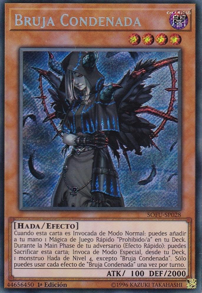 スペイン語版 SOFU-SP028 Condemned Witch 失楽の魔女 (シークレットレア) 1st Edition